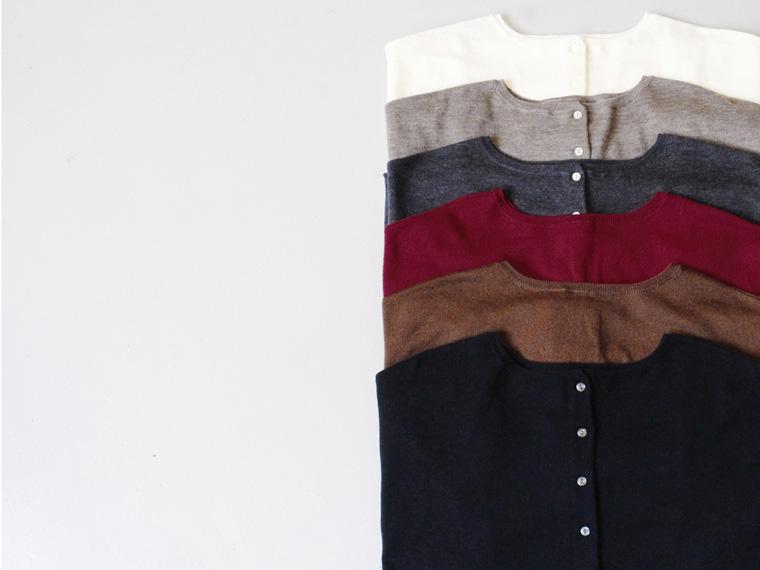 毎日の装いに溶け込む着まわしやすいベーシック6カラー