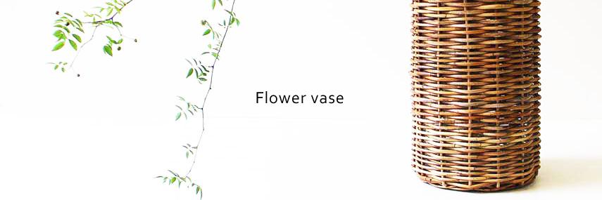 グリーンやお花を飾ってみたくなるフラワーベースたち