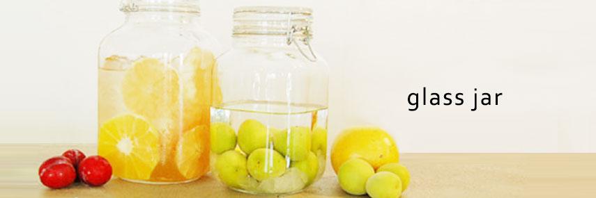 おしゃれな瓶で果実酒作り
