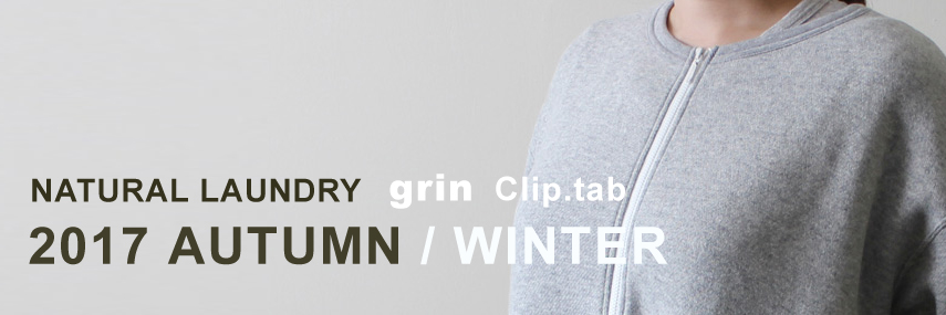 NATURAL LAUNDRY・grin・Clip.tab