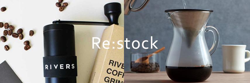 Re:stock / 再入荷商品