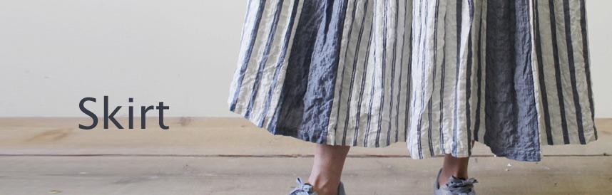 涼しくてかわいいスカート