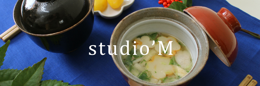 STUDIO'M / スタジオエム
