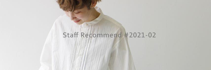 2021SS新作春物アイテム!