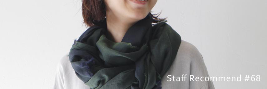 """""""hatsutoki""""で取り入れる、新しいラグジュアリーの世界観"""