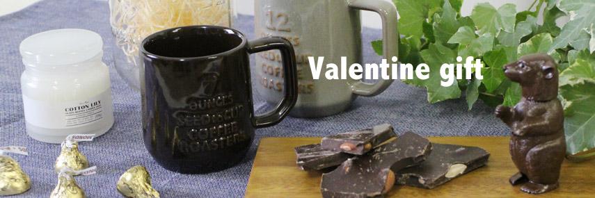 気持ちを伝えるバレンタインギフト