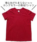 LAITERIE ( レイトリー ) ふわふわ天竺半袖Tシャツ