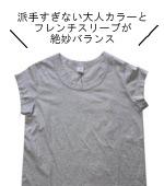 LAITERIE ( レイトリー ) ふわふわ天竺フレンチTシャツ