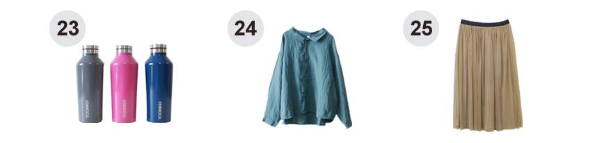 NO23〜25