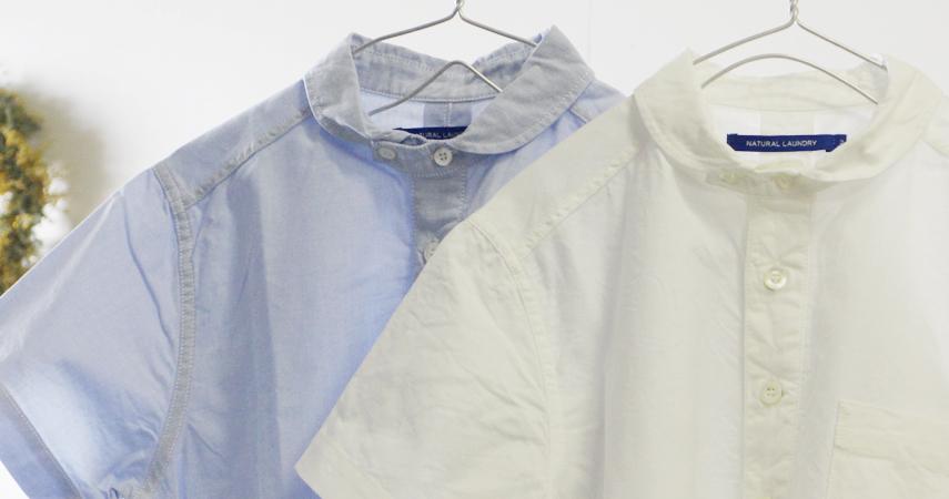 NO.4 スタイリングの強い味方 NATURAL LAUNDRY 丸衿半袖シャツ