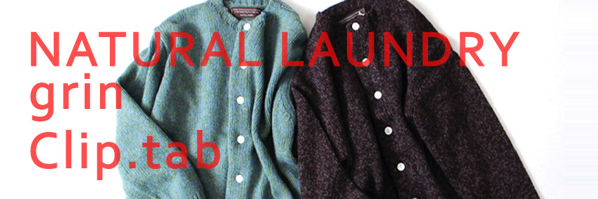 NATURAL LAUNDRY・grin・Clip.tab SALE ITEM!